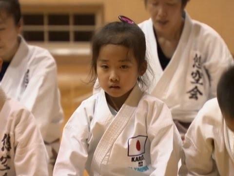 Sia's Karate Star
